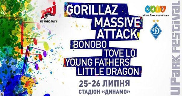 Gorillaz. Upark Festival 2018. День 1