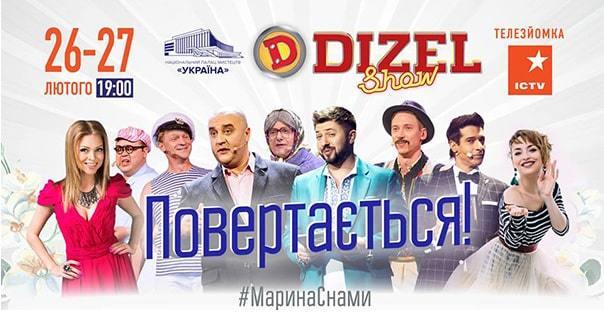 Билеты на концерт без сервисного сбора цены билетов в кино в русиче белгород