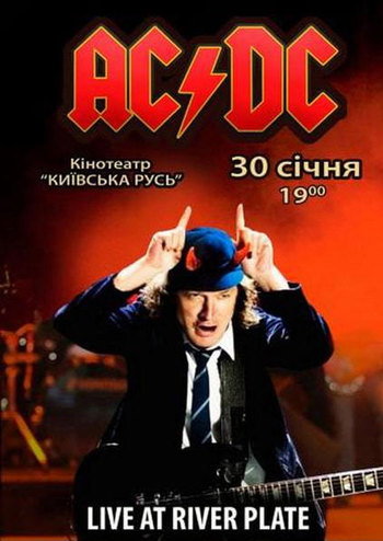 Фильм-концерт AC/DC: Live at river plate