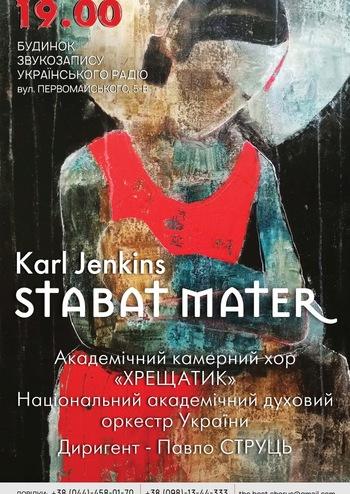 Stabat Mater. Karl Jenkins