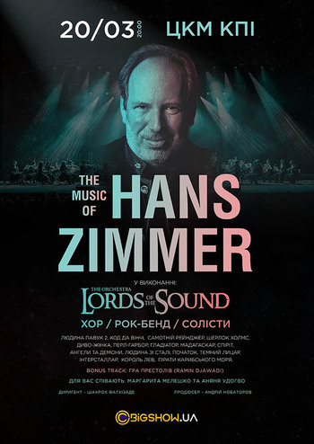 Lords of the Sound. The Music of Hans Zimmer