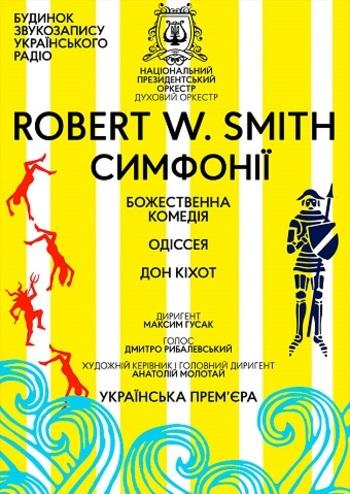 Robert Smith. Симфонії: Одіссея. Божественна комедія. Дон Кіхот