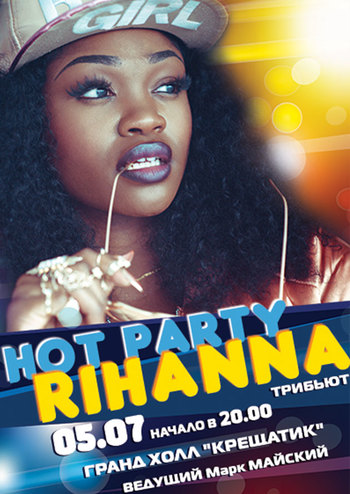Rihanna. Hot Party