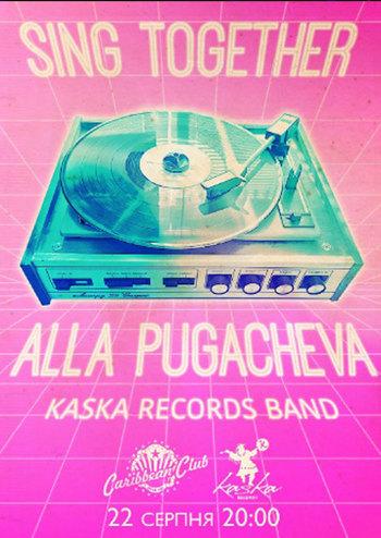Sing Together: Alla Pugacheva