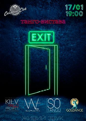 Танго-вистава - Exit