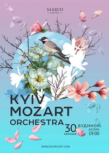 Kyiv Mozart Orchestra
