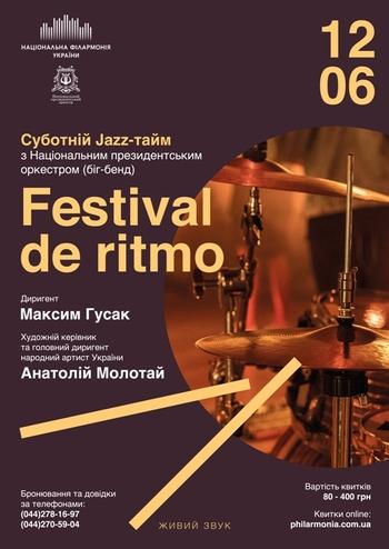 Суботній Jazz-Time - Фестиваль ритмів