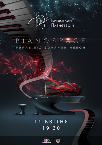 Piano Space