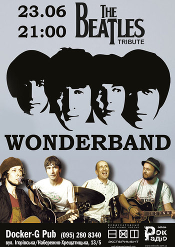 Wonderband  - трибьют группы The Beatles