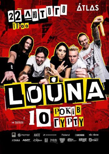 Louna: 10 лет группе