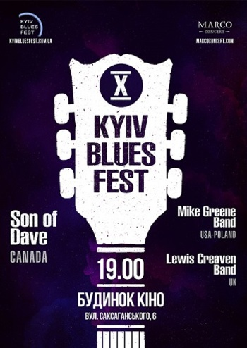 Kyiv Blues Fest