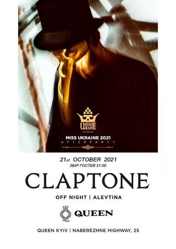 Claptone. Afterparty
