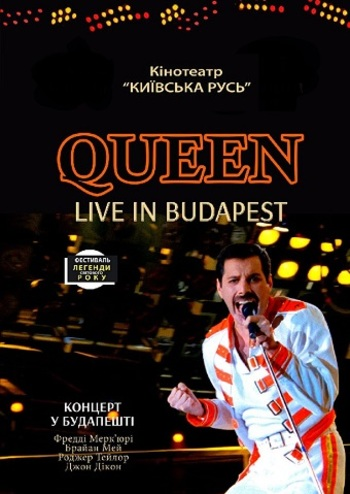 Queen live in Budapest