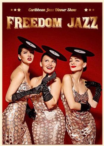 Freedom Jazz: Ду-Ду-Ду