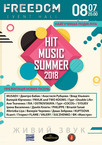 Hit Music Summer 2018