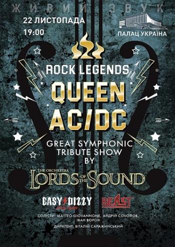 Symphonic tribute show: Queen. AC/DC