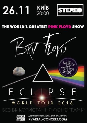 Brit Floyd. Eclipse World Tour 2018