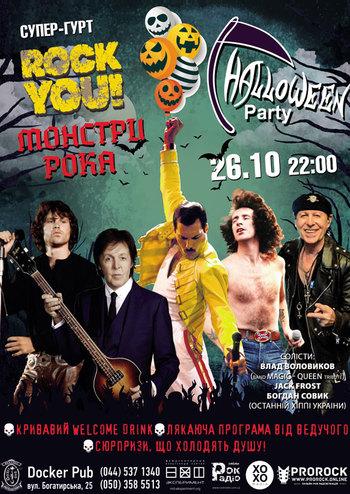 Halloween. Rock You