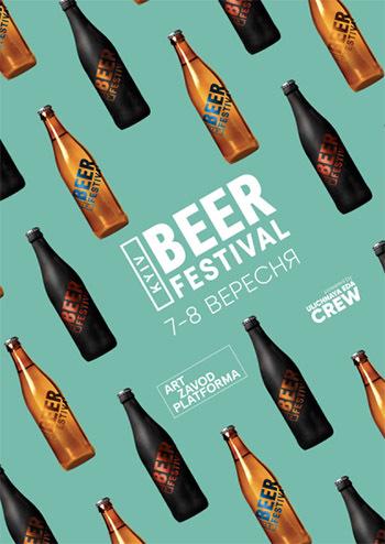 Kyiv Beer Festival vol.5