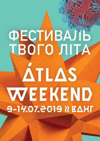 Atlas Weekend 2019 (09 - 14 июля)