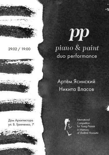 Piano & Paint - Duo Perfomance