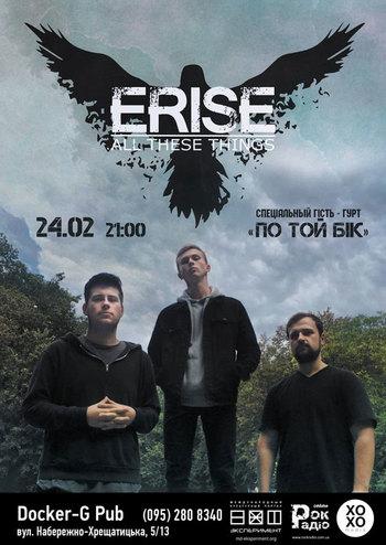 Erise