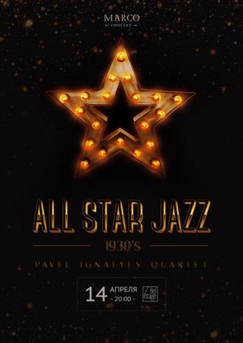All star jazz: Pavel Ignatyev quartet