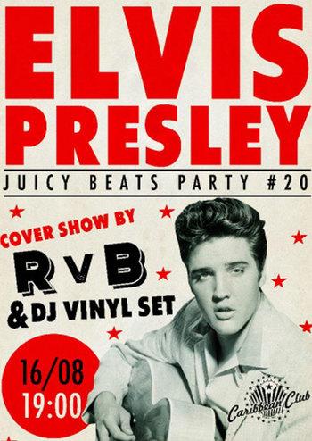 Elvis Presley. RvB and VINYL-set