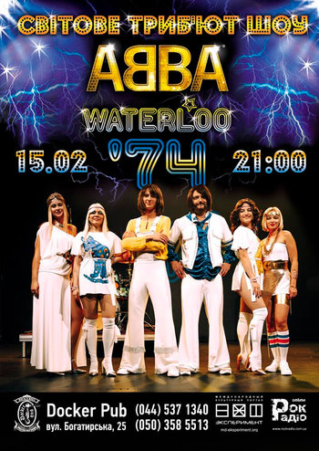 Band Waterloo'74 - Tribute show «ABBA»