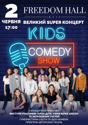 Kids Comedy & Music Show