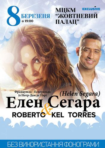 Helene Segara & Roberto Kel Torres