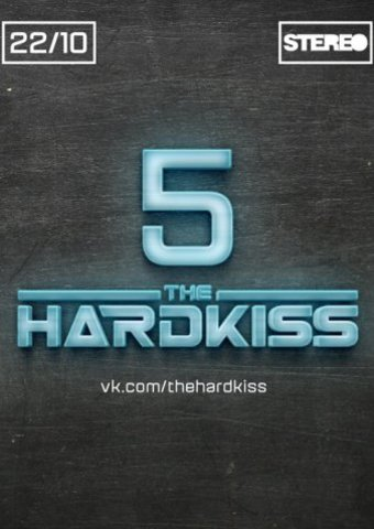 The Hardkiss. Five