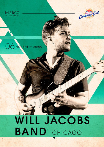 Will Jacobs Band (Chicago)