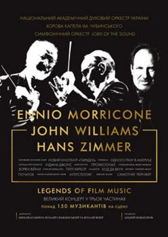 Ennio Morricone | John Williams | Hans Zimmer