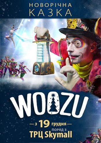 WooZu New Year