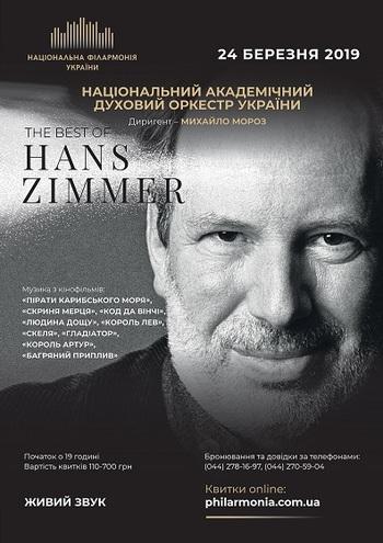 Tht Best of Hans Zimmer