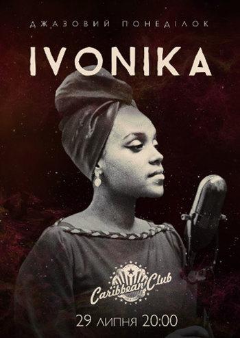 Джазовий понеділок: Ivonika