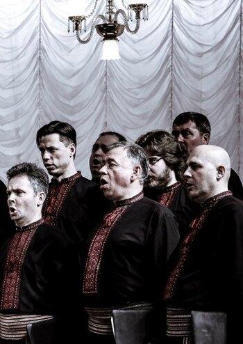 Етнічне намисто України - Чоловіча хорова капела імені Л.М. Ревуцького