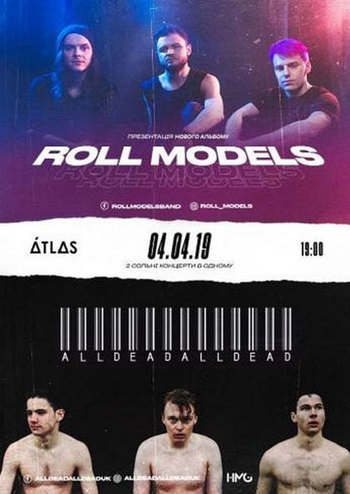 Roll Models and All Dead