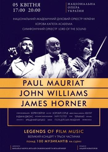 Paul Mauriat | John Williams | James Horner