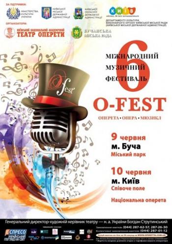 VI Международный музыкальный фестиваль О-FEST