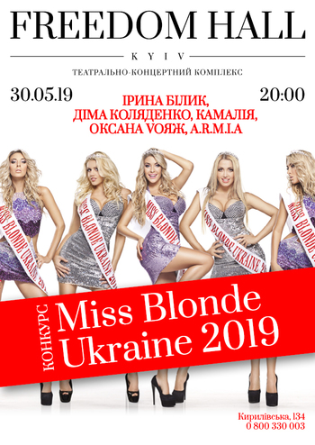 Miss Blonde Ukraine 2019
