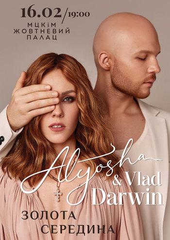 Alyosha & Vlad Darwin