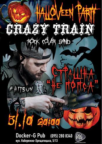 Halloween - Crazy Train