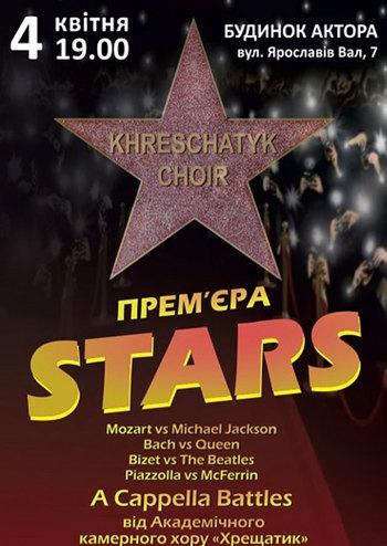 Stars – A Cappella Battles