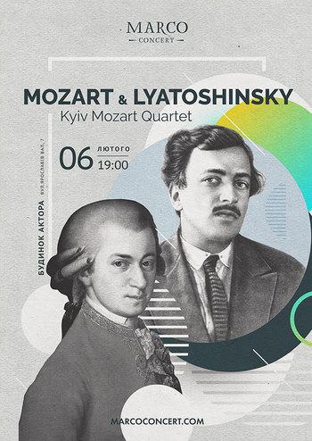 Kyiv Mozart Quartet - Mozart & Lyatoshinsky