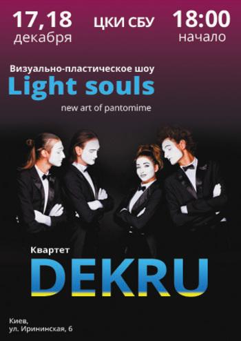 Light souls