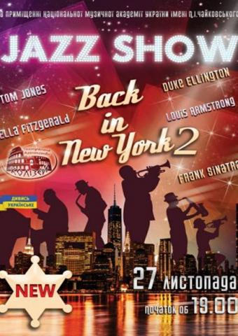 Jazz Hits Show «Back in New-York»-2