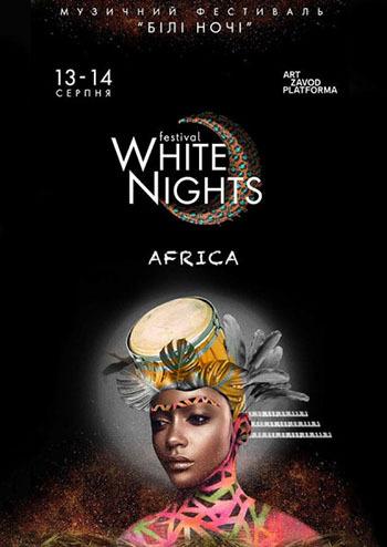 White Nights Festival. Africa