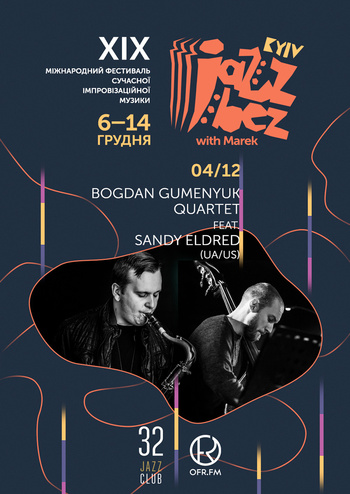 Bogdan Gumenyuk Quartet feat. Sandy Eldred (USA-UA)